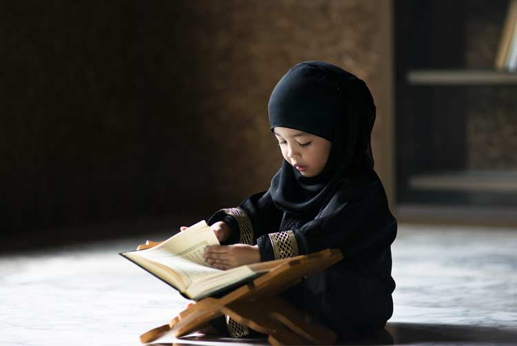 QuraOnline - Learn Quran with Tajweed online